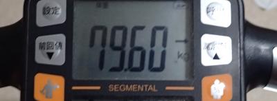 weight_convert_20141007200110.png
