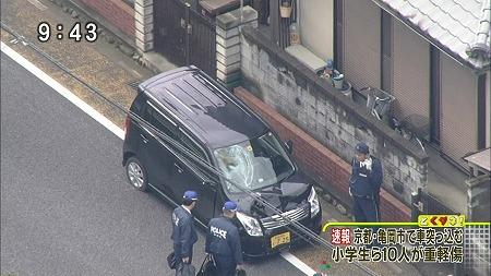 kyouto_jiko3.jpg