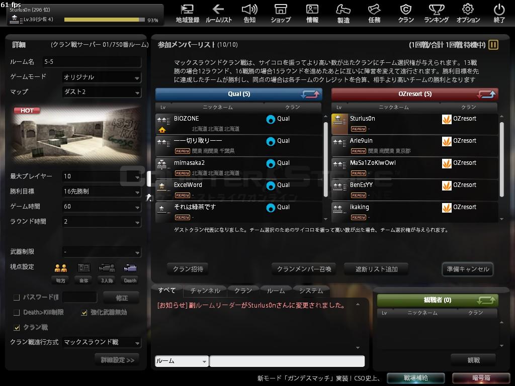 Snapshot_20120414_2212130.jpg