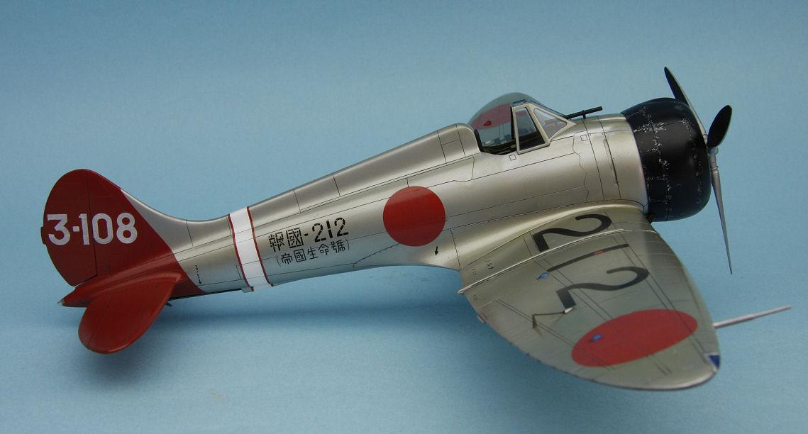 九六式艦上戦闘機完成してます ... : カレンダー 日付 : カレンダー