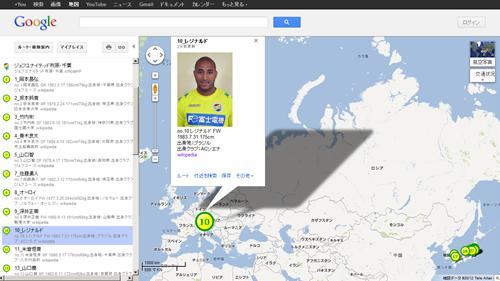 【ジェフ千葉選手名鑑_2012】出身クラブ位置情報付き。 - Google マップ_1331302836254