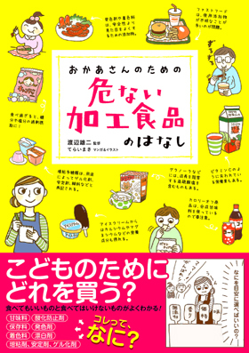 okaasan_cover_280.jpg