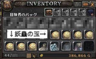 2012-04-22.jpg