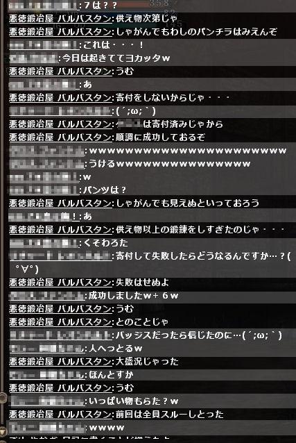 bal_2.jpg