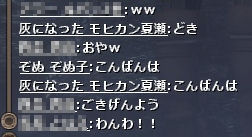 monban2.jpg