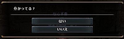sr1_aka4.jpg