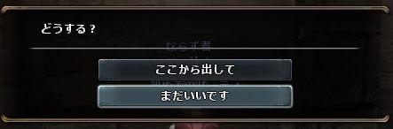 sr1_aka6.jpg