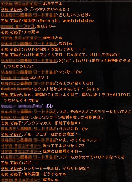 wo_20120131_220528.jpg
