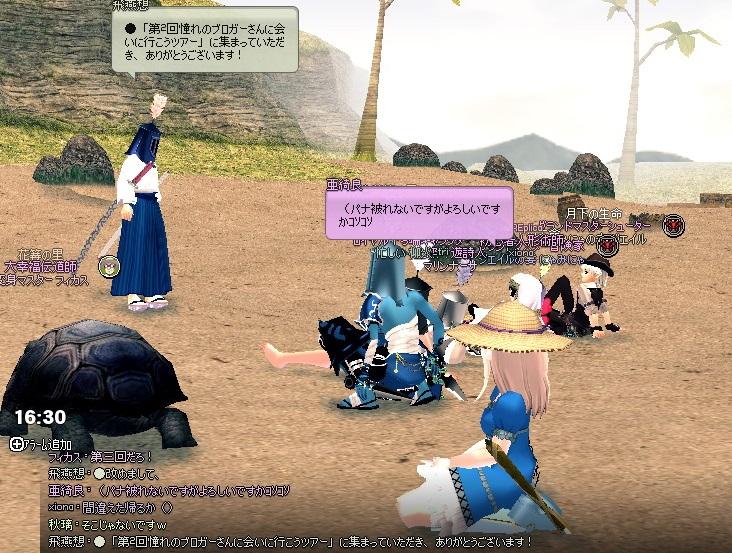 mabinogi_2014_09_14_270.jpg