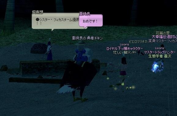 mabinogi_2014_09_14_485.jpg