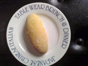 ホットドッグパン (300x225)