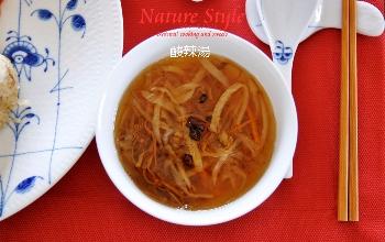 酸辣湯 (350x220)
