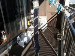 小型ポータブル太陽光発電装置(PowerFilmパワーフィルム)評価
