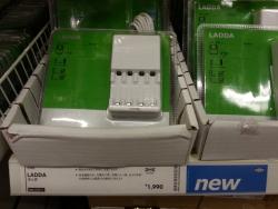 IKEA充電器