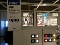 IKEAの人感センサー付きLEDライト「OLEBY」