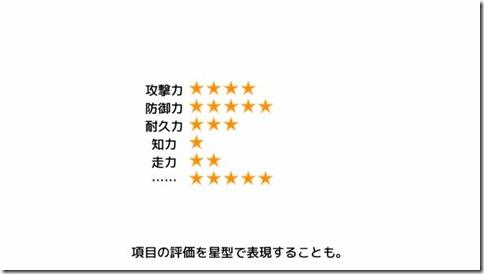 820.mp4_snapshot_00.42_[2014.09.14_10.09.59]