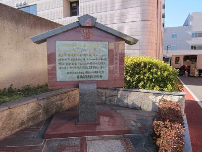IMG_0264 ⑩ 前高跡地の碑