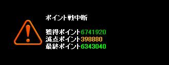 RedStone 11.09.19[00]