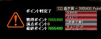 RedStone 11.10.07[00]