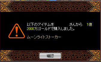 RedStone 11.10.08[02]