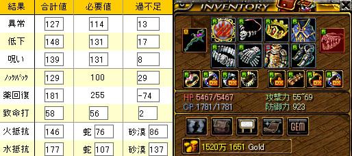 RedStone 11.10.08[03]