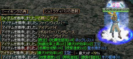 RedStone 11.10.14[00]