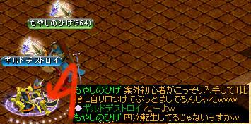 RedStone 11.10.11[10]