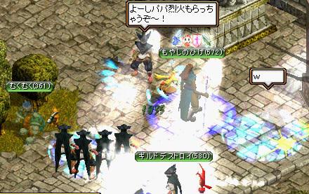 RedStone 11.10.15[07]