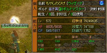 RedStone 11.10.15[04]