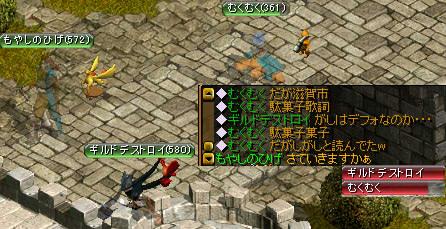RedStone 11.10.15[03]
