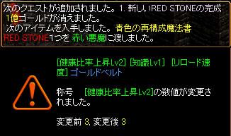 RedStone 11.10.20[14]