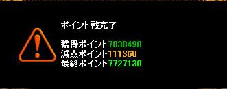 RedStone 11.10.23[16]