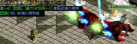 RedStone 11.10.26[04]