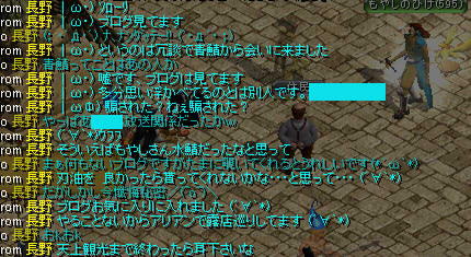 RedStone 11.10.26[05]
