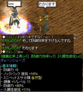 RedStone 11.11.18[00]