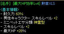 RedStone 11.11.12[00]