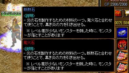 RedStone 11.11.22[04]