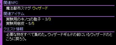 RedStone 11.11.22[47]