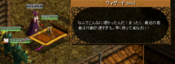 RedStone 11.11.22[49]