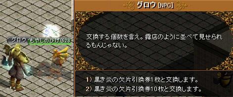 RedStone 11.11.23[04]