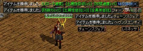 RedStone 11.11.22[00]