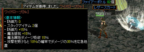 RedStone 11.11.24[11]