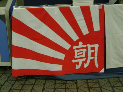 Flag_of_the_Asahi_Shinbun_Company.jpg