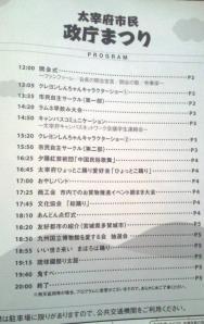 NEC_1509.jpg