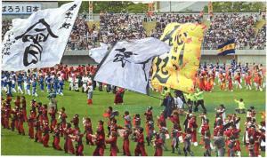 yamaguchikokutai.jpg