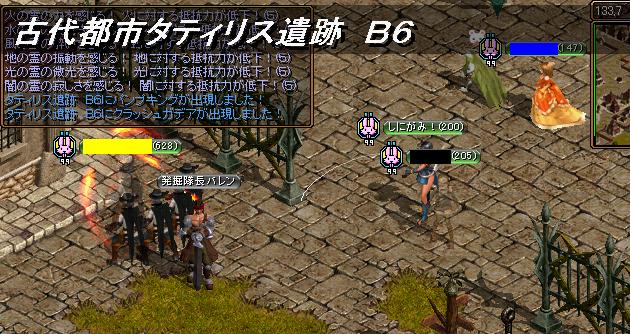GDB6いってきた