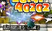 200char