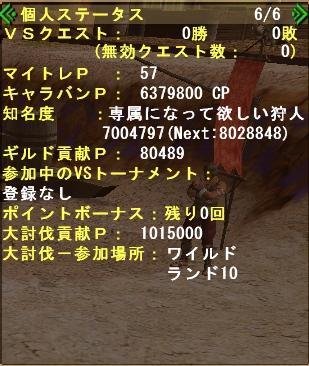 mhf_20120404_222305_297.jpg