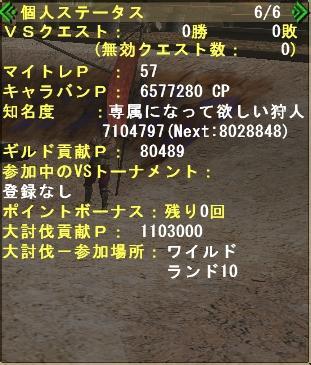 mhf_20120404_233233_204.jpg