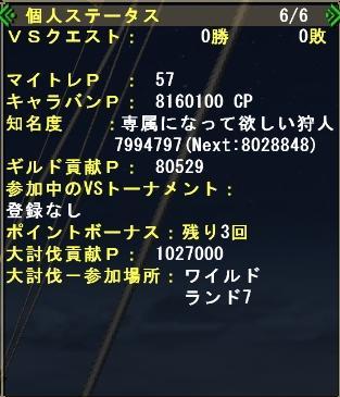 mhf_20120410_230248_664.jpg